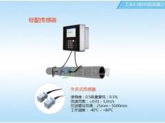 超声波流量计及分析仪
