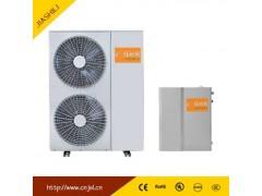 地暖空调热水三联供系统