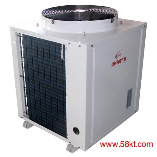 商用热泵热水设备热水系统
