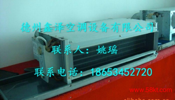 风机盘管系统卧式暗装风机盘管