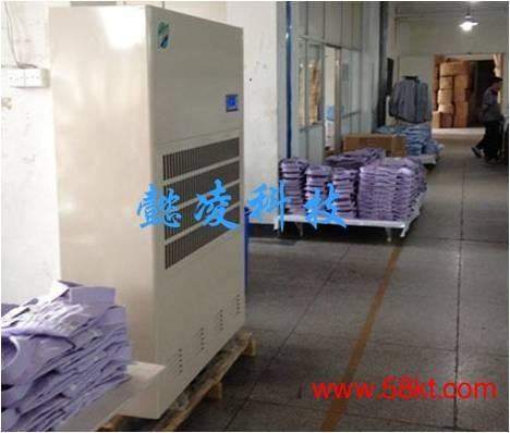 小型冷冻工业除湿器