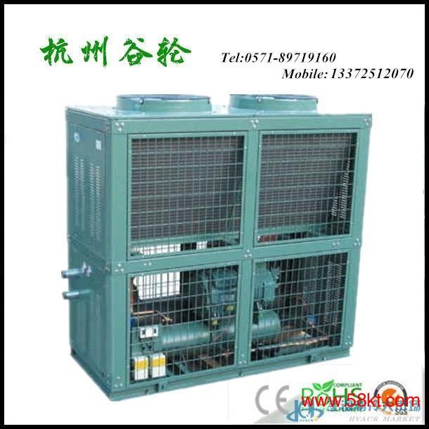 杭州谷轮V型箱式一体冷凝机组