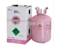 东岳R410a氟利昂环保制冷剂