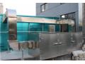 光触媒工业尾气处理装置