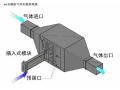 光触媒光催化废气处理设备