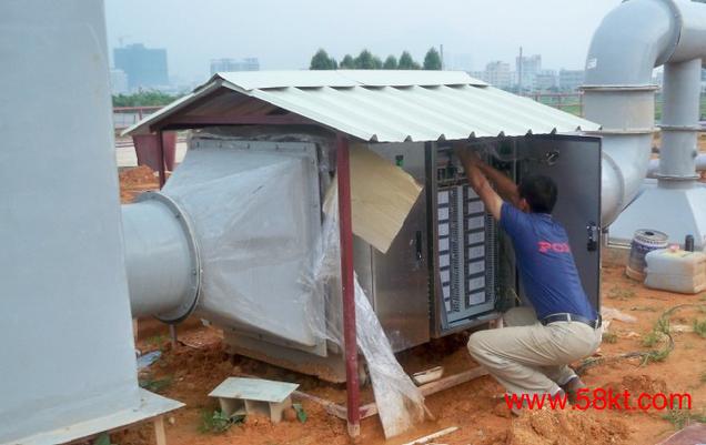 光触媒废气处理装置