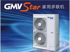 福州GMV star格力中央空调