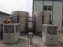 欧麦朗空气能热水器