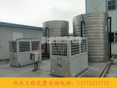 江苏欧麦朗空气源热泵机组