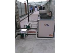 热水工程维修