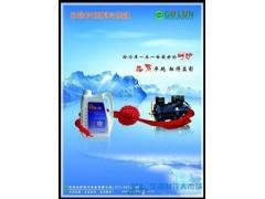 杭州谷轮R22制冷剂