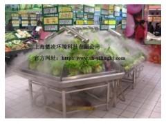 超市蔬果保鲜加湿器