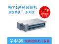 格力中央空调FGR2.3/C