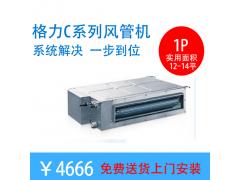 格力中央空调FGR2.6/C