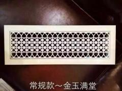 PVC装饰风口金玉满堂