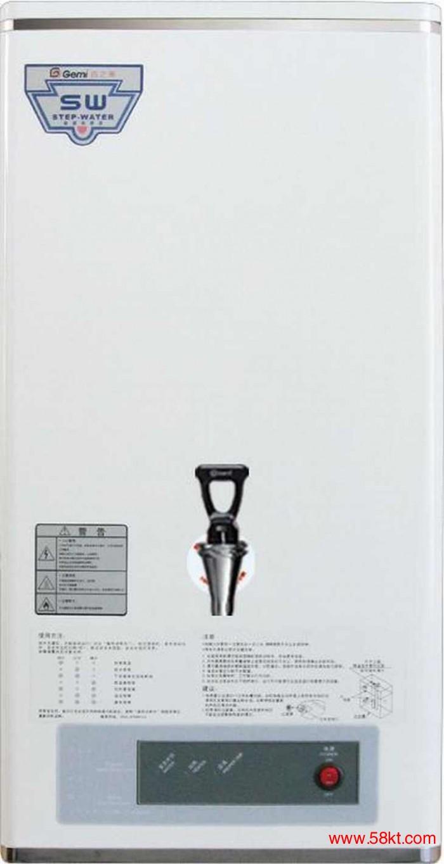 吉之美开水器GM-K2-30ESW