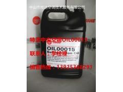 特灵空调冷冻油OIL00015, 一加仑装