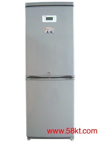 -40℃ 防爆冷藏冷冻冰箱