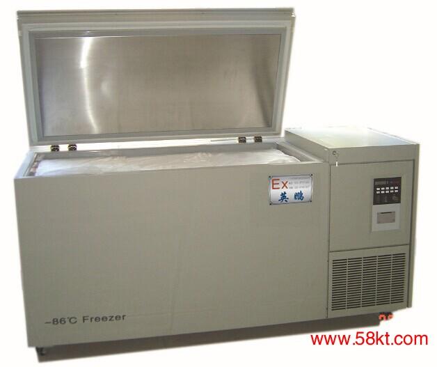 -86℃低温防爆冰柜
