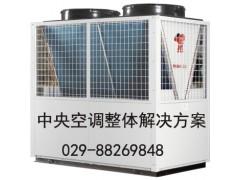 Haier海尔R22风冷模块机