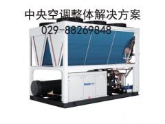 R134a风冷螺杆热泵机组