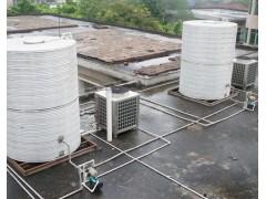 成都新都区工厂空气源热泵机组