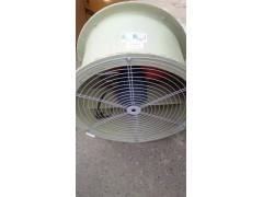 450玻璃钢温控风机