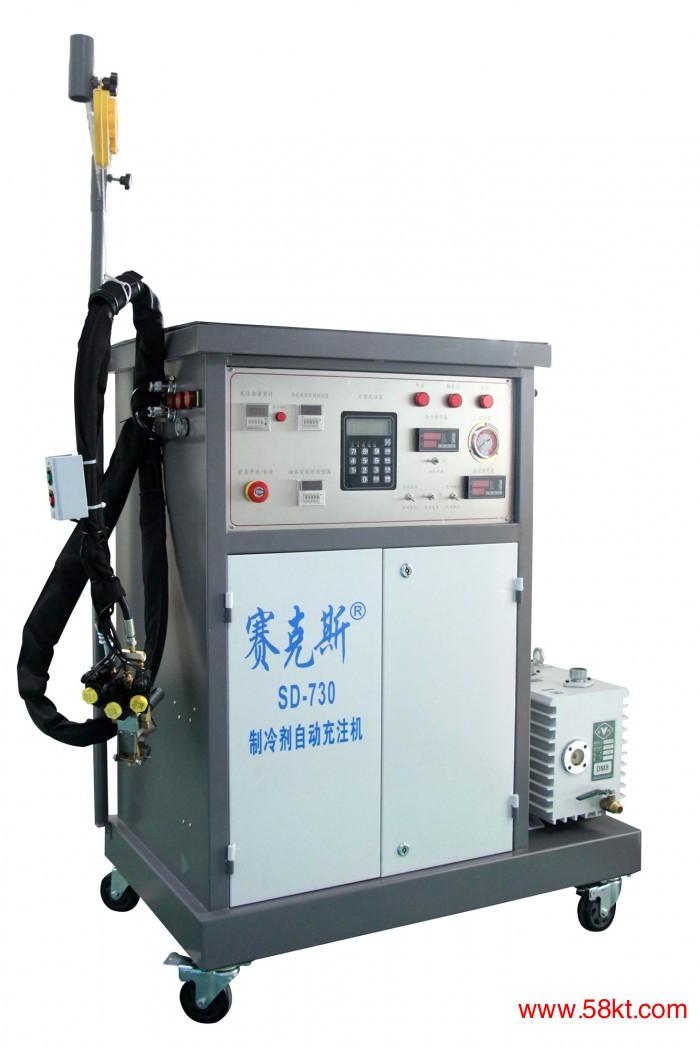 制冷剂自动定量加液机