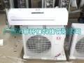 冷暖型防爆空调/英鹏防爆空调