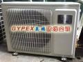 冷暖型防爆空调