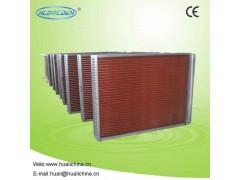 深圳中央空调表冷器