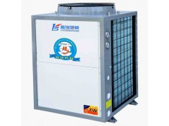 空气能热水器低温型