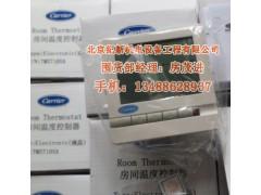 开利液晶温控器TMS710SA
