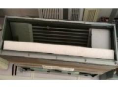 东芝进口中央空调室内机