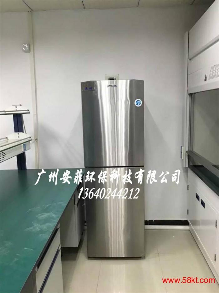 化学品仓库防爆冰箱