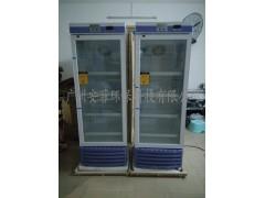 台州防爆冷藏箱