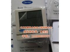 四管制温控器TMS710SFA