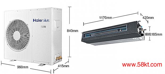 海尔3匹中央空调(风管机)