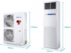 海尔5匹高效节能柜机