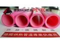 德国巴赫PE-XC阻氧管