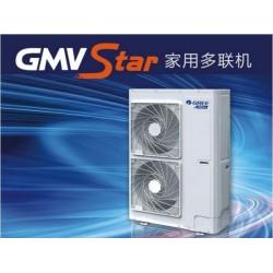 福建格力变频中央空调