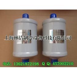 油过滤器30GX417133E