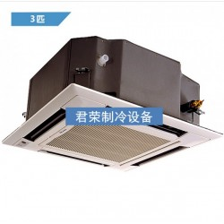 深圳格力3匹天花吸顶式空调