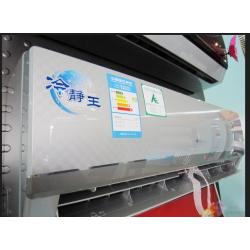 格力壁挂式空调 格力1匹空调