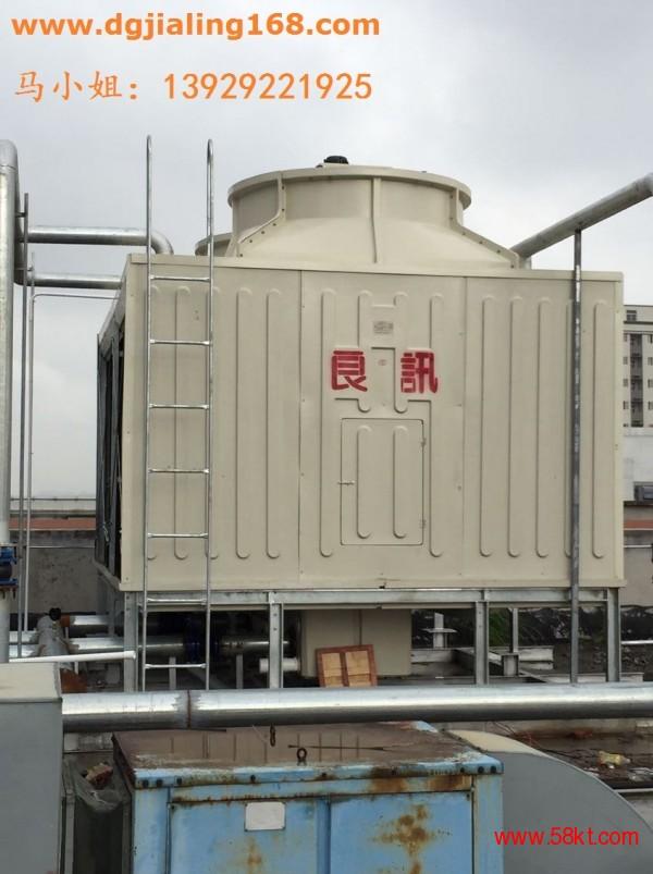 阳江低噪音方形冷却塔700吨