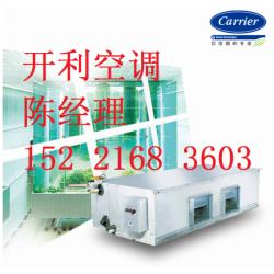 开利吊装空气处理机组空调箱