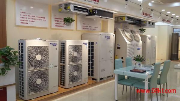 北京丰台区格力家用中央空调