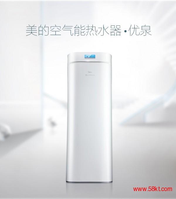 整体式优泉100L空气能热水器