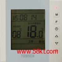 TM812大屏液晶编程温控器