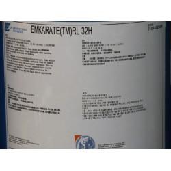 EMKARATE冰熊R68H